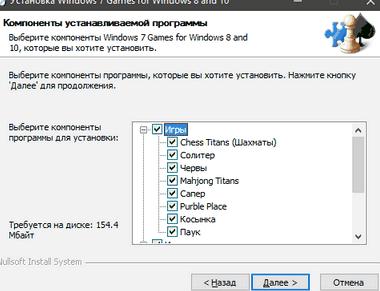 Пасьянсы скачать бесплатно на компьютер windows 10