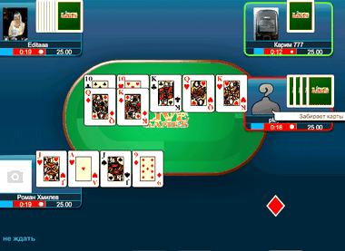 Поиграть в дурака с компьютером бесплатно