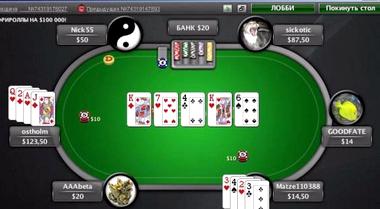 Правила покер омаха хай лоу