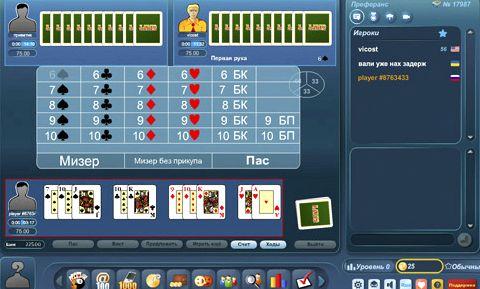 Преферанс онлайн с компьютером бесплатно популярности игра после