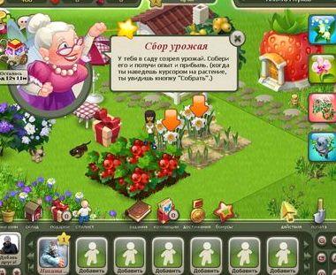Райские сады маджонга играть онлайн