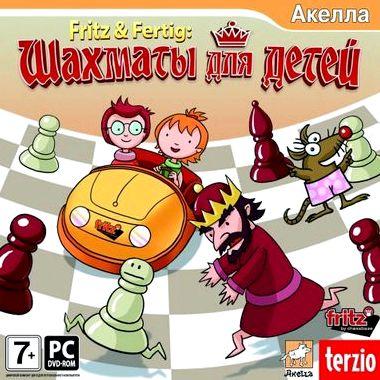 Шахматы для детей игра скачать