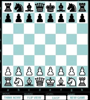 Шахматы для начинающих играть с компьютером Представляем Вам бесплатную