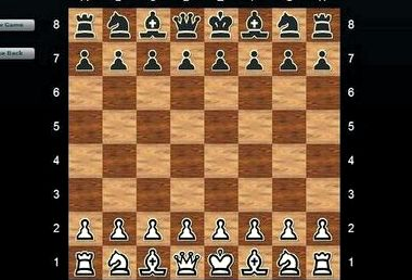 Шахматы играть с компьютером бесплатно легко