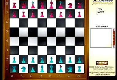 Шахматы играть с компьютером флеш