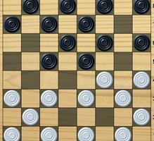 Шахматы играть в 2 на одном компьютере