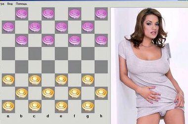 Шахматы на раздевание играть онлайн играть