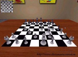 Шахматы скачать бесплатно 3д