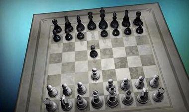 Шахматы скачать бесплатно для windows 7