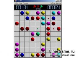 Шарики линии линес 98 играть бесплатно