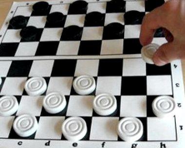 Шашки играть бесплатно на 2 игрока