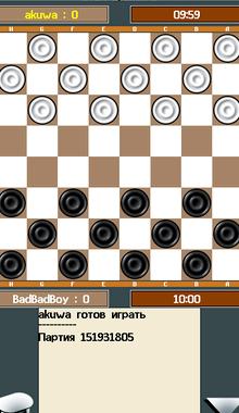 Шашки уголки играть онлайн