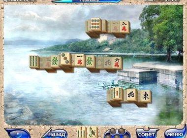 Скачать бесплатно игру маджонг артефакт полную версию