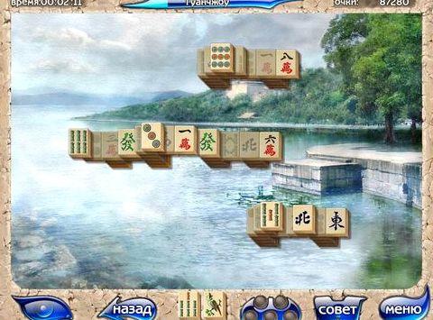 Скачать бесплатно игру маджонг артефакт полную версию взгляд игра кажется однообразной, но