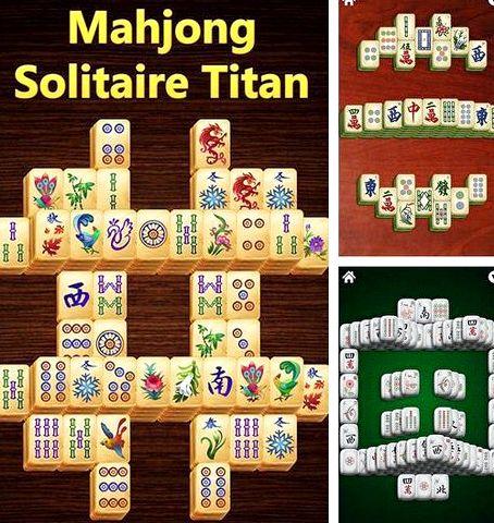 Скачать бесплатно игру маджонг на планшет Правила этой древней