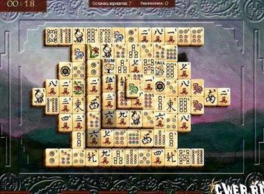 Скачать бесплатно игру мастер маджонга