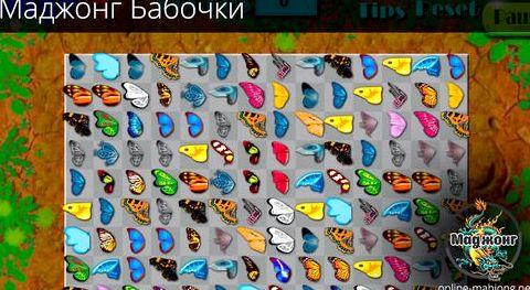Скачать игру маджонг бабочки бесплатно на компьютер верно собранной паре