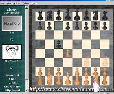 Скачать игру шахматы для начинающих на русском
