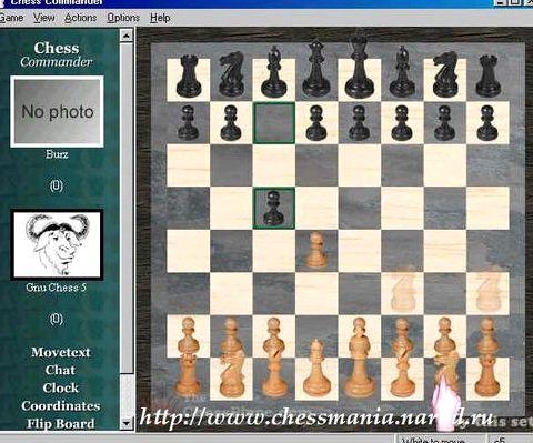 Скачать игру шахматы для начинающих на русском 35      Авиасимулятор