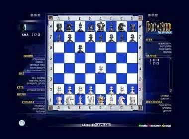 Скачать игру шахматы на ноутбук