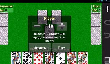 Скачать карточную игру 1000 на леново