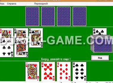 Скачать карточную игру дурак