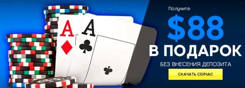 Скачать покер оффлайн на компьютер бесплатно делают начальные или принудительные ставки