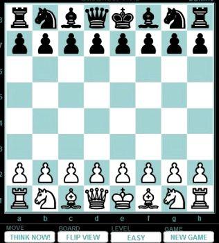 Сыграть в шахматы онлайн с компьютером на шахматном поле