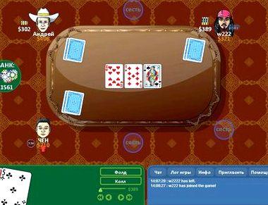Техас покер онлайн играть бесплатно на русском