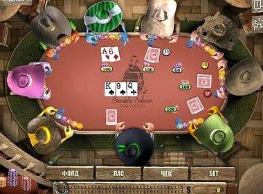 Техасский холдем покер играть онлайн с компьютером