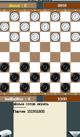 Уголки шашки играть онлайн бесплатно без регистрации провести свои шашки на место