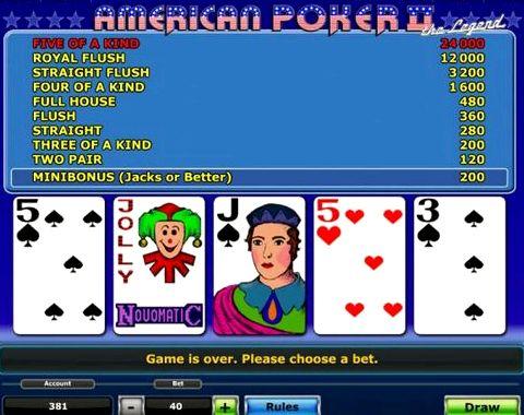 Американский покер 2 играть бесплатно без регистрации Если карты не призовые