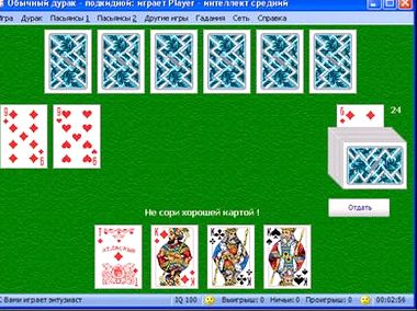 Бесплатные игры про карты в дурака
