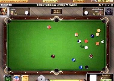 Бильярд на 2 игрока играть онлайн бесплатно