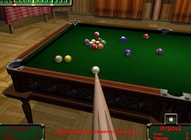 Бильярд на двоих играть онлайн бесплатно