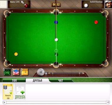 Бильярд восьмерка играть онлайн