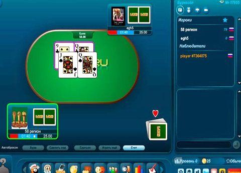 Буркозел играть с компьютером Хотя, если планируете перенести это