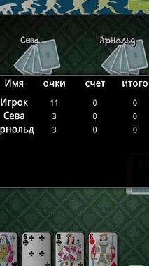 Буркозел играть с компьютером