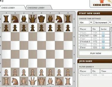 Чесс отель шахматы играть