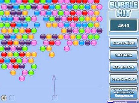 Цветные шарики играть онлайн бесплатно Хаус     - Алмазная одиссея     - Сумасшедшие