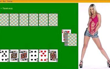 игры покер на раздевания онлайн играть
