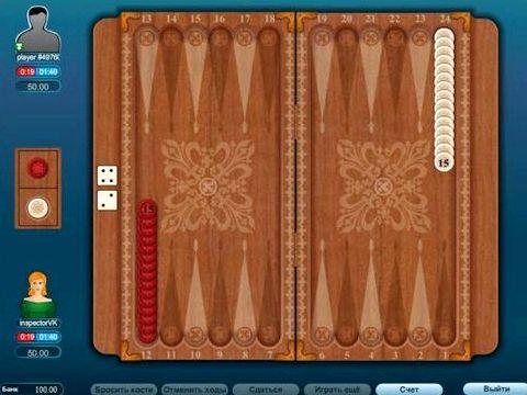 Флеш игра короткие нарды онлайн бесплатно Эта игра популярна
