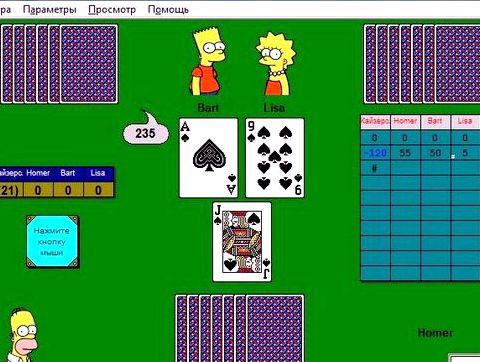 Игра 1000 онлайн без регистрации Играть на весь экран