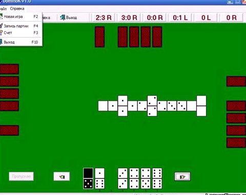 Игра домино козел играть с компьютером нас несколько разновидностей этой
