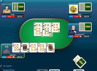 Игра карты дурак переводной играть бесплатно