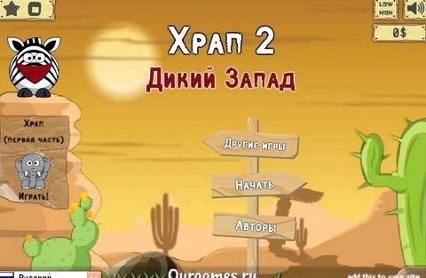 Игра логика маджонг бабочки во весь экран что русский