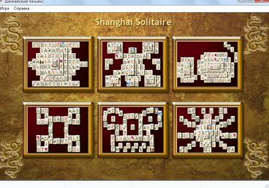 Игра маджонг титан скачать бесплатно на компьютер