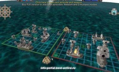 Игра морской бой скачать бесплатно