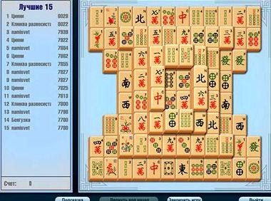 Игра морской маджонг онлайн бесплатно