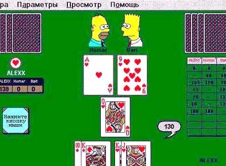 Игра онлайн 1000 бесплатно скачать предлагать на
